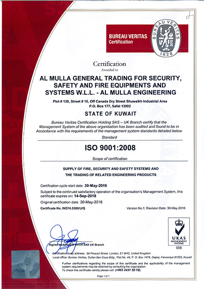 Al Mulla General Trading for Security, Safety & Fire Equipments & Systems W.L.L