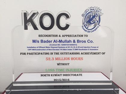 Bader Al Mulla & Brothers Company