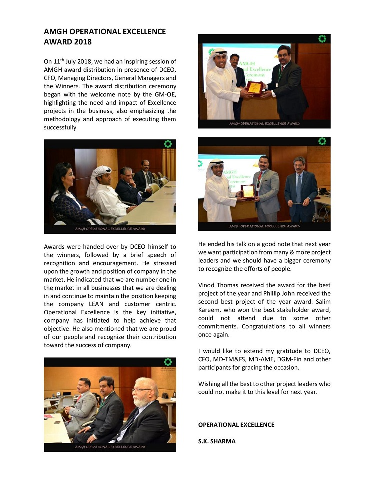 AMGH Operational Excellence Award 2018