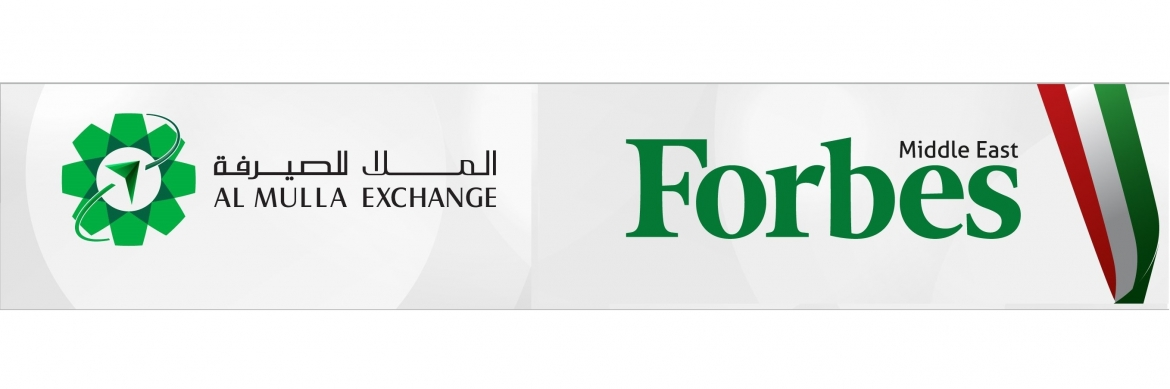 Forbes Middle East: Al Mulla Exchange Tops Exchange Houses in Kuwait
