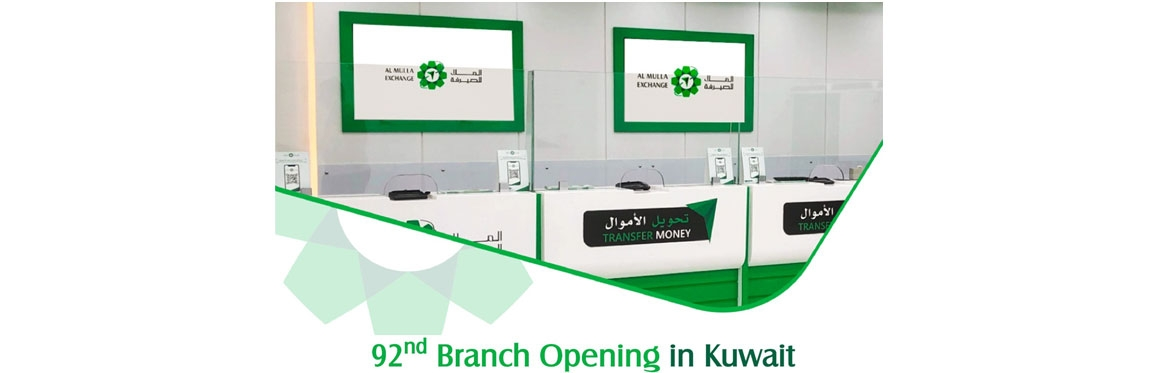 Al Mulla Exchange's Growth Continues with an Opening of Their 91st and 92nd Branches