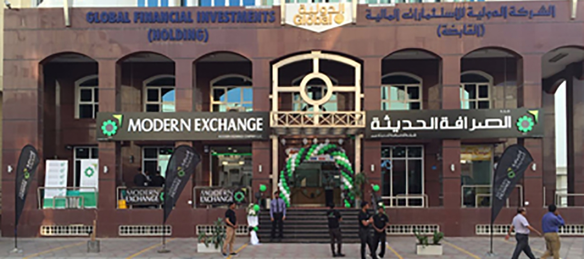 Modern Exchange Oman