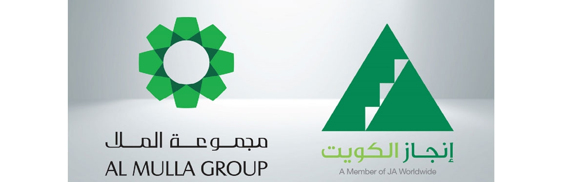 Al Mulla Group Recently Renews Its Support to INJAZ Kuwait a non-profit NGO