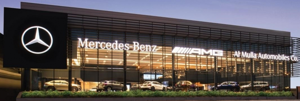 Al Mulla Automobiles Wins First Place at the Annual Mercedes-Benz Overseas General Distributor Awards