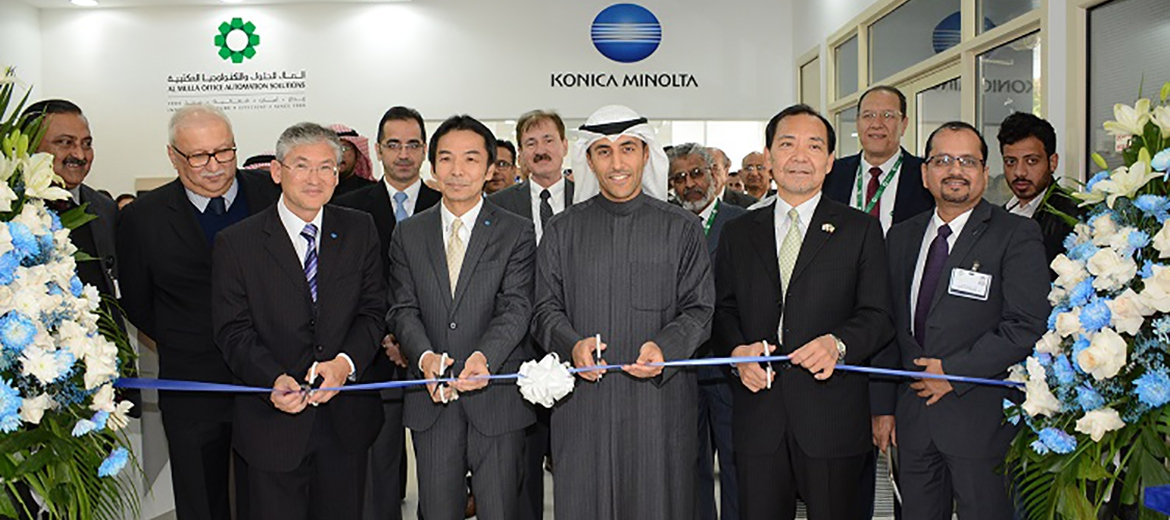 Al Mulla Group opens new Konica Minolta showroom in Kuwait City Al Mulla was Awarded the Best Distributor in the Middle East for 2018